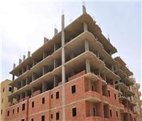 انتهاء المهلة المحددة لتقديم طلبات التصالح على مخالفات البناء