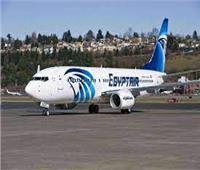 اليوم.. مصر للطيران تسير 70 رحلة تنقل 6305 ركاب