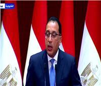 مدبولي: مدينة الدواء المصرية تستهدف تقديم أحسن الخدمات الطبية للمواطن