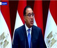 رئيس الوزراء: الاكتفاء الذاتي من الدواء يمثل قضية أمن قومي لمصر