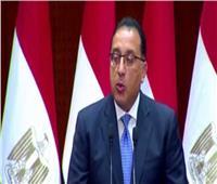 رئيس الوزراء: إجراء نحو 750 ألف تدخل جراحي للمصريين دون مقابل