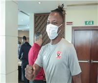«بواليا» ينضم لبعثة الأهلي استعدادًا للقاء المريخ في السودان