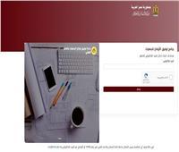 وزيرة التضامن الاجتماعي تعلن إطلاق أولى مراحل المنظومة الإلكترونية المتكاملة