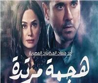 مدحت صالح ينتهي من تسجيل تتر مسلسل «هجمة مرتدة»