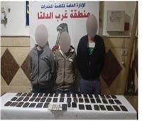 الداخلية تقتحم «دواليب الكيف» وتضبط 116 طربة حشيش وأسلحة بيضاء