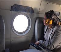 وزيرة البيئة تستقل طائرة المسح الجوي لمتابعة الوضع البيئي لخليج السويس