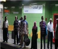 «المترو»: إغلاق محطة السادات بسبب نقل موكب المومياوات| خاص