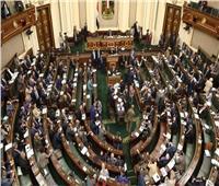 لجنة الخطة والموازنة بالبرلمان تستقبل رئيس برلمان مالاوي