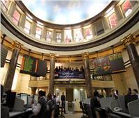تباينأداء البورصة المصرية في منتصف تعاملات جلسة اليوم الخميس