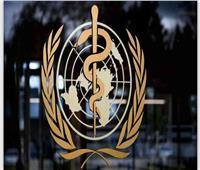 «الصحة العالمية»: لا ندعم إصدار جواز السفر اللقاحي