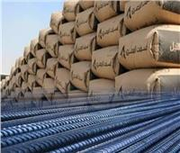 أسعار مواد البناء بنهاية تعاملات الخميس 1 أبريل