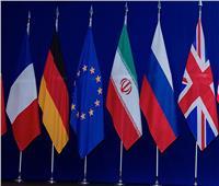 الصين وفرنسا وألمانيا وروسيا وبريطانيا وإيران يبحثون الاتفاق النووي