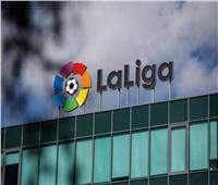 رابطة «الليجا الإسبانية» تعلن تقديم موعد الجولة الـ 33