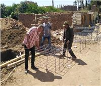 وقف أعمال بناء مخالف بمدينة الأقصر