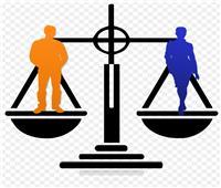 تقرير: العالم يحتاج 136 عاماً لحل مشكلة تكافؤ الفرص بين الجنسين