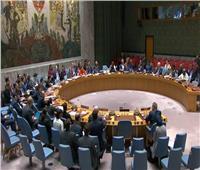 مجلس الأمن الدولي يدين بشدة مقتل مدنيين في ميانمار