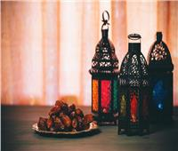 استشاري مناعة: صيام رمضان يمنح الجسم الطاقة