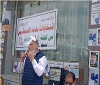اجتماع للجنة المشرفة على انتخابات الصحفيين لبحث مد التسجيل