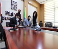 بروتوكول تعاون بين جامعة الجلالة وبنك الكساء المصري لدعم غير القادرين