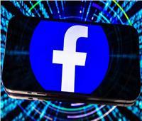حكم من المحكمة العليا حول «الاتصال الآلي» لصالح «فيسبوك»