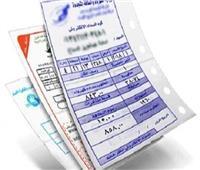 لـ«ست البيت».. نصائح لتجنب ارتفاع فاتورة الكهرباء بسبب «الغسالة»