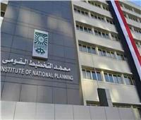 «التخطيط القومي» يطلق مؤتمره السنوي حول الاقتصاد الرقمي والتنمية