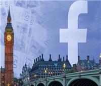 وكالة رقابية بريطانية تحقق مع فيسبوك