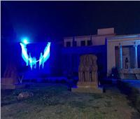 في اليوم العالمي للتوحد.. معالم الإسماعيلية الأثرية تضئ باللون الأزرق