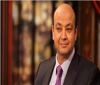 أديب: مصر تحتاج لمديرين أكفاء أمثال «إيلون ماسك»