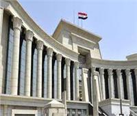 اليوم.. الحكم في دعوى عدم دستورية تعيين التعليم المفتوح بـ«المحامين»