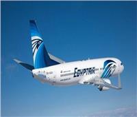 اليوم مصر للطيران تسير 75 رحلة تنقل ما يقرب من 70 ألف راكب