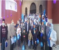 وقفه تضامنية مع أطفال العالم المصابين باضطراب طيف التوحد في الإسكندرية
