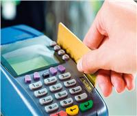 «عمليات سحب» تكشف لص بطاقات الدفع الإلكتروني بالجيزة