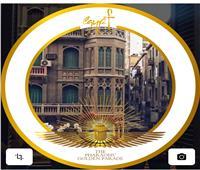 احتفالا بنقل المومياوات.. «بروفايلات فيسبوك» تتحول للمصريين القدماء