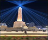 مسلة التحرير تنير الميدان استعداداً لموكب نقل المومياوات الملكية| فيديو