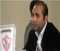 عدم قبول دعوى هاني العتال ببطلان الجمعية العمومية لنادي الزمالك 2018
