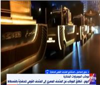 «القومي للحضارة» : مصر ستشهد حدثا أسطوريا عالميا