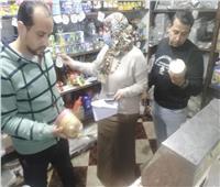 تموين المنوفية : تحرير 332 محضرًا تموينيًا ضد المخالفين