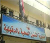 غلق38 منشأة طبية مخالفة خلال حملات تفتيشية بالدقهلية