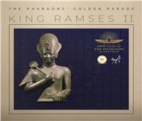 بالأسماء والصور.. تعرف على المومياوات الملكية في الحدث الأسطوري