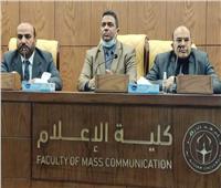 بدء تدريب أئمة الأوقاف بكلية الإعلام بجامعة الأزهر