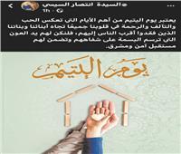 نيفين القباج : هدفنا  «مصر بلا مؤسسات أيتام»