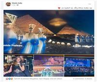 إبهار بالصورة والتنظيم.. المصريون يشيدون بحفل موكب المومياوات الملكية