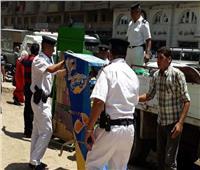 شرطة المرافق بـ«الجيزة» تواصل حملاتها لرفع حالات الإشغالات