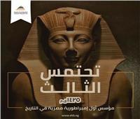 وزير التعليم عبر حسابه الرسمي: «تحتمس الثالث» أعظم حكام مصر