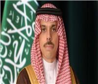 وزير الخارجية السعودي: ندعم الأردن لتعزيز العلاقات الأخوية
