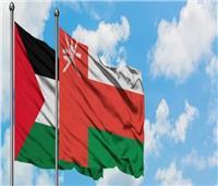 سلطنة عُمان تؤكد وقوفها التام مع الأردن ودعمها الثابت لأمنه واستقراره