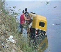 إصابة 4 في حادث سقوط سيارة وتوك توك في ترعة بالعياط