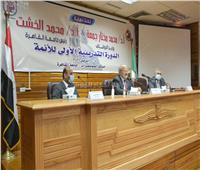 رئيس جامعة القاهرة: لن نصنع عقلًا دينيًا جديدًا إلا بالخروج من الدوائر المغلقة