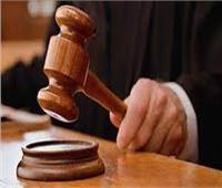 تأجيل أولى جلسات محاكمة 12 متهمًا بـ«داعش إمبابة» لـ 6 يونيو